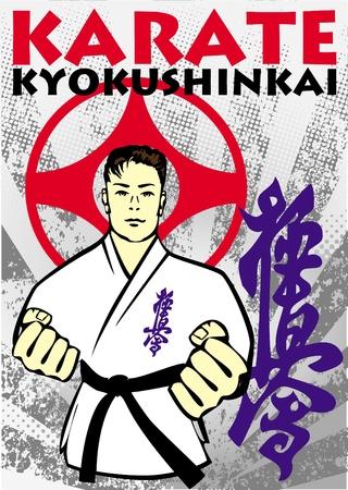 극진 가라테 포스터. 무술의 상징, 상징물 색깔. 일러스트