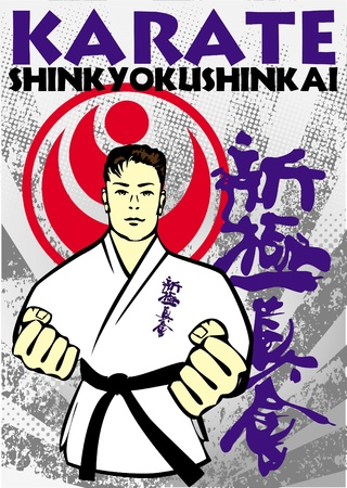Karate shinkyokushin poster. martial arts colored emblem, simbol. Vector