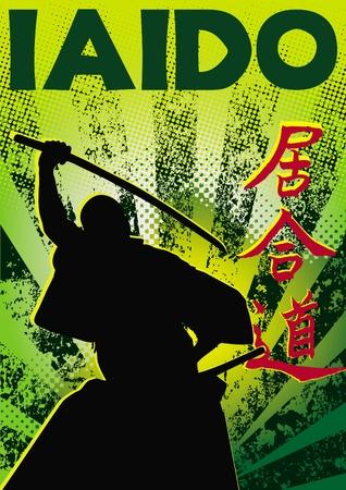 Poster iaido.martial kunsten gekleurde embleem, simbol. Stock Illustratie