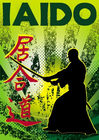 iaido poster. martial arts colored emblem, simbol. Vector