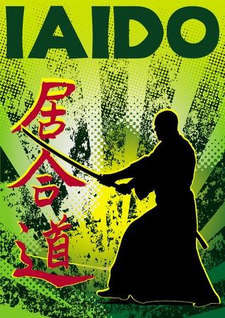 oyama: iaido poster. martial arts colored emblem, simbol. Illustration