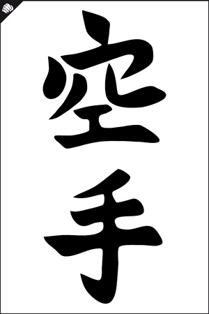 kyokushinkai: KARATE MARTIAL ARTS HIEROGLIPH