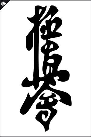 Karate Kyokushinkai VECHTSPORTEN HIEROGLIPH