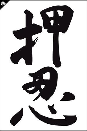 kyokushinkai: kyokushinkai OSU