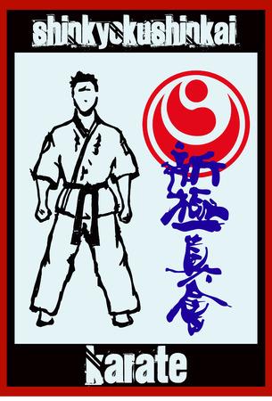 dan: Martial arts-KARATE fighter in dogi, kimono. EPS Illustration