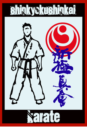 Martial arts-KARATE fighter in dogi, kimono. EPS Illustration