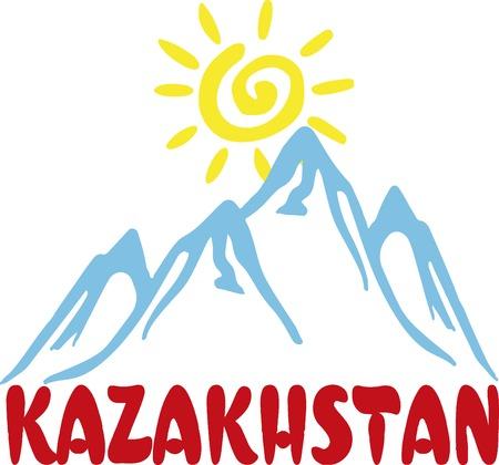 Republic of Kazakhstan icon