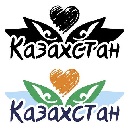 Republic of Kazakhstan icon Illustration