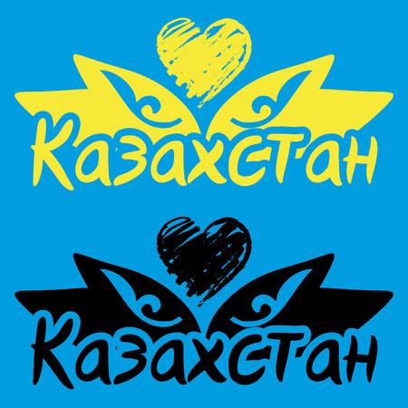 Republic of Kazakhstan icon 向量圖像