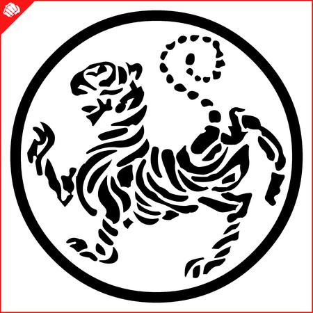 Martial art colored simbol design. Karate emblem.