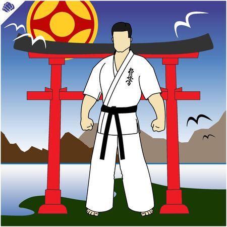 Karate emblem. Hierogliph Kyokushinkai translate Way New Karate. Martial art creative colored symbol design.