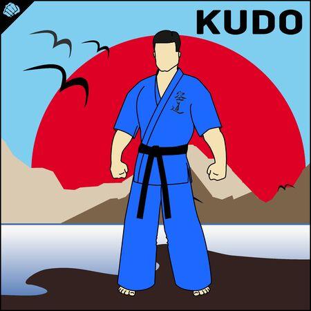 Fighting colored simbol, logo. Karate creative design emblem 스톡 콘텐츠 - 128523415