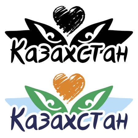 Republic of Kazakhstan logo art