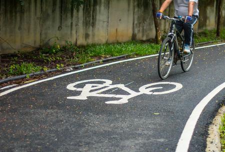 bicycle lane: bike lane