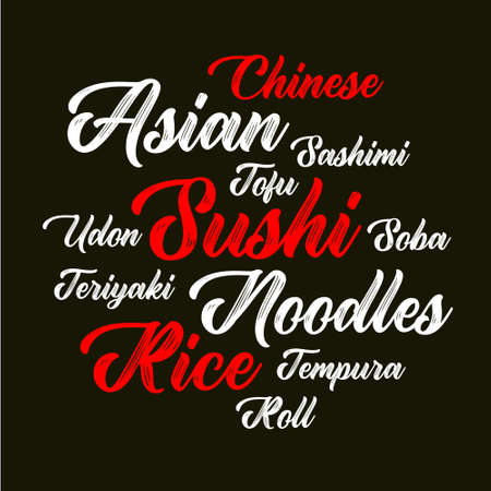 Chinese food lettering background. Asian cuisine, dish names, typography backdrop.