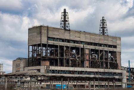 Old  bicarbonate plant in Sloviansk photo