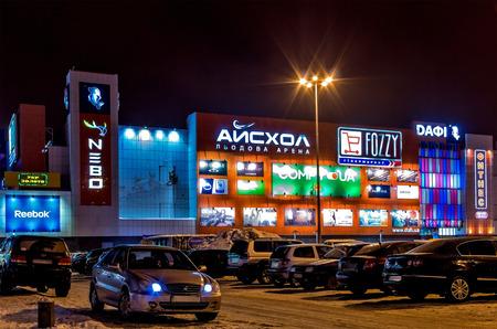 Megamarket Dafi in Kharkov Editorial
