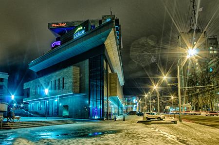 Winter snowy cityscape in Kharkov