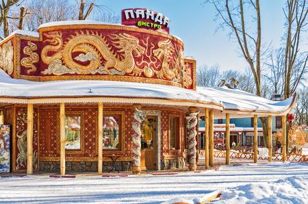gorki: Attractions at Gorki Park in Kharkov - c