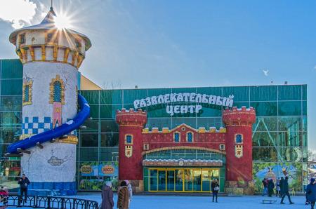 gorki: Attractions at Gorki Park in Kharkov - artraction center