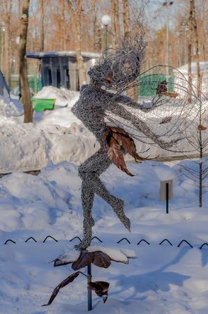 gorki: Attractions at Gorki Park in Kharkov - fairy Editorial