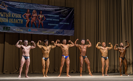 sixpack: Regional classic bodybuilding championship in Kramatorsk, Ukraine
