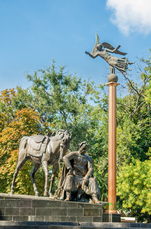 Monument to the cossack