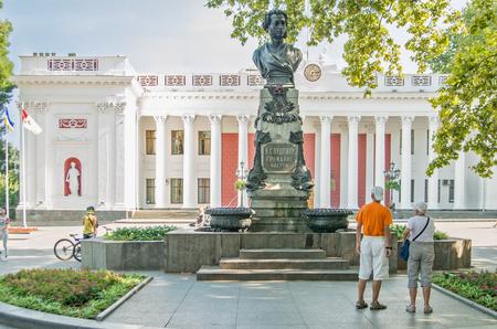Monument to Alexandr Pushkin Editorial