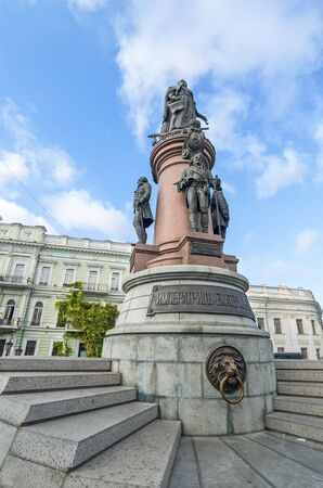 The monument of Catherine II the Great