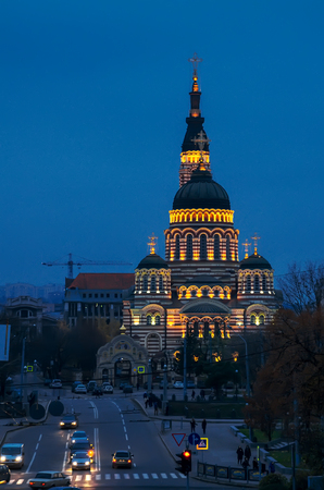 The Annunciation Cathedral in Kharkiv Banco de Imagens
