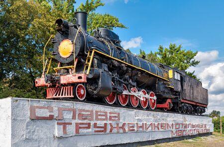 Old train monument in Kharkiv railwaystation Banco de Imagens - 132048186