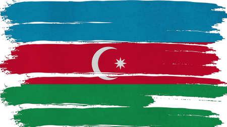 spangled: Azerbaijan Flag tinted horizontal texture