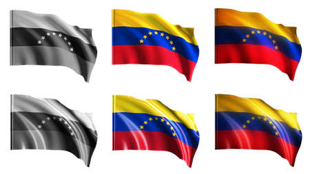 defeated: venezuela flags waving set front view