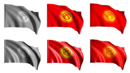 defeated: Kyrgyzstan flags waving set front view