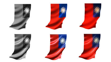 defeated: taiwan flags waving set 6 in 1 vertical styles Stock Photo
