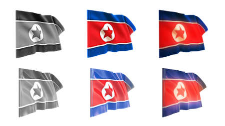 defeated: korea north flags waving set 6 in 1 athwart styles Stock Photo