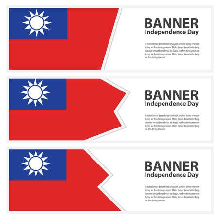 Drapeau Taiwan bannières de la Journée de l'indépendance collection Banque d'images - 44955626