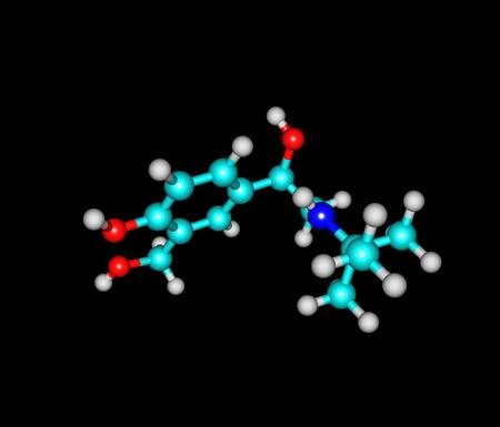 esquizofrenia: La quetiapina es un antipsic�tico at�pico aprobado para el tratamiento de la esquizofrenia, el trastorno bipolar, y junto con un antidepresivo para tratar el trastorno depresivo mayor Foto de archivo