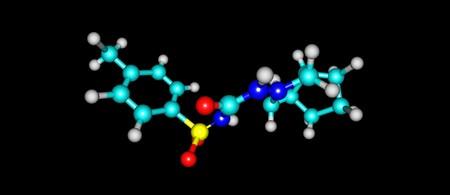 Gliclazide는 당뇨병 2 형 치료에 사용되는 항 당뇨병 치료제입니다.식이 변화, 운동 및 체중 감소가 충분하지 않을 때 사용됩니다. 차원 그림 스톡 콘텐츠
