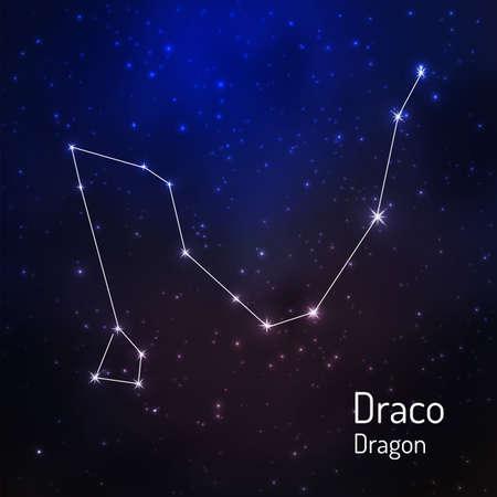 夜の星空で星座をドラコ (ドラゴン)。ベクトル図