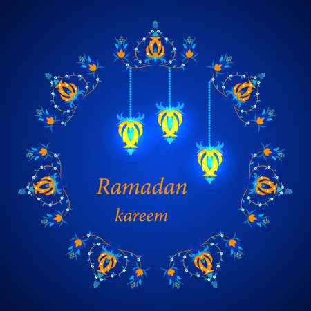 Ramadan greetings card. Vector illustration
