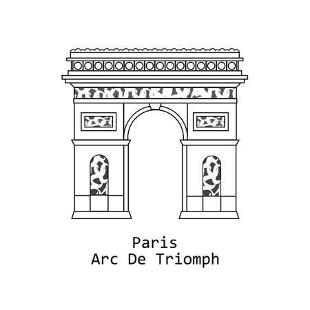 Arc de Triomphe, triumphal arc in Paris, France