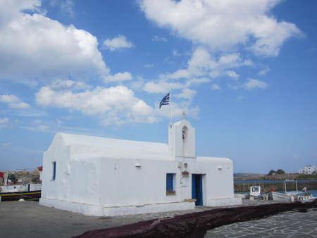 cycladic: Chiesa tipica Cicladi, Paros, Grecia