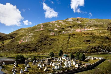 sichuan province: Day view of stupa at Tagong Sichuan Province China