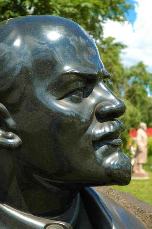lenin: Lenin in stone Stock Photo
