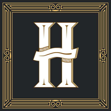 Letra retro del estilo H. Foto de archivo - 83804657