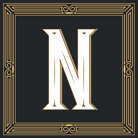 Letra retro del estilo N. Foto de archivo - 83804662