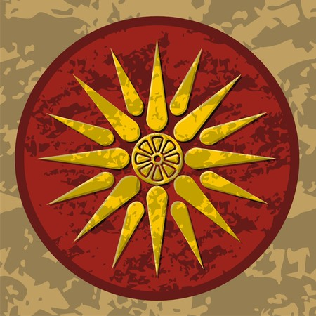 macedonia: Sun symbol of king Philip II of Macedonia, father of Alexander the Great Illustration