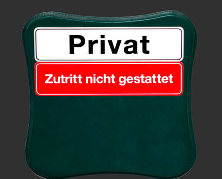 private access: Shield private access not permitted