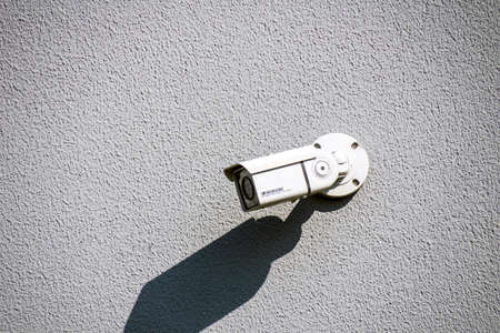 vigilance: Security Camera Surveillance